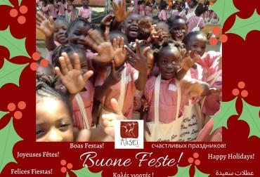 Buone Feste! def